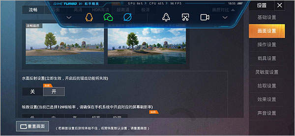 PUBG画质修改器2021最新版下载_PUBG画质修改器2021最新版安卓下载