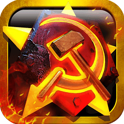 红警2共和国崛起破解版