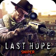 最后的希望狙击手破解版(大量货币)