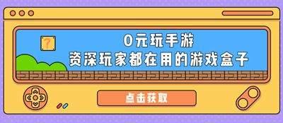 摸摸鱼游戏官方版游戏下载_摸摸鱼安卓最新版(炫彩粒子)下载