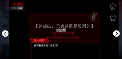 噩梦校舍安卓版(暂未上线)下载_噩梦校舍安卓版手游预约下载
