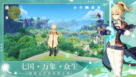 原神钓鱼助手最新版游戏下载_原神钓鱼助手安卓版下载