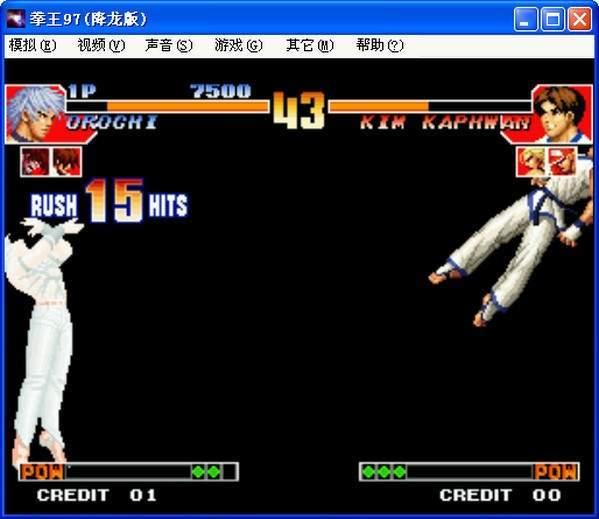 拳皇97风云再起手机版无限气