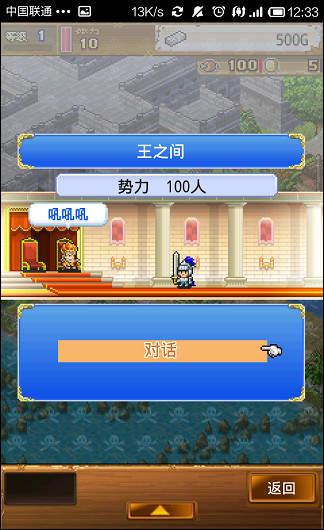 大海贼探索冒险岛破解版游戏下载_大海贼探索冒险岛无限金币破解版下载
