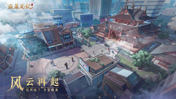 新盗墓笔记手游(暂未上线)下载_新盗墓笔记手游2021预约下载