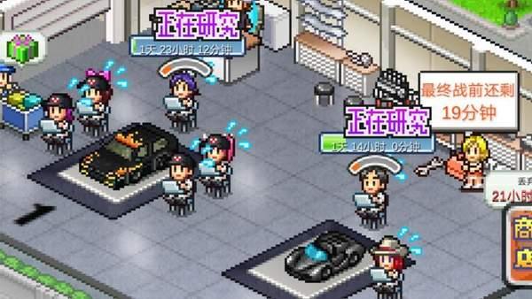 冲刺赛车物语破解版游戏下载_冲刺赛车物语破解版(存档获得大量金币)下载