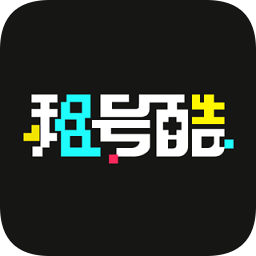 租号酷登号器app