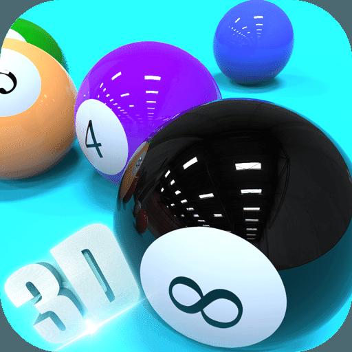 真实3D台球内购破解版无限