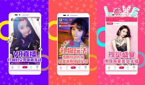 红豆直播app安卓版