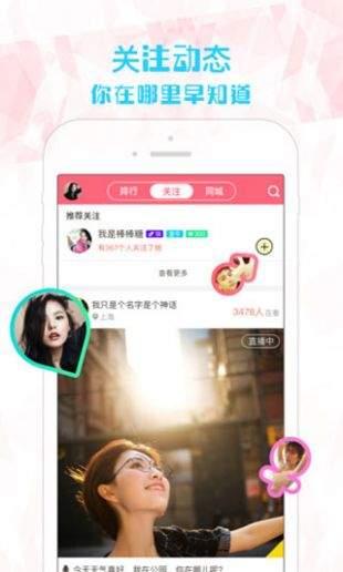 易直播app最新版