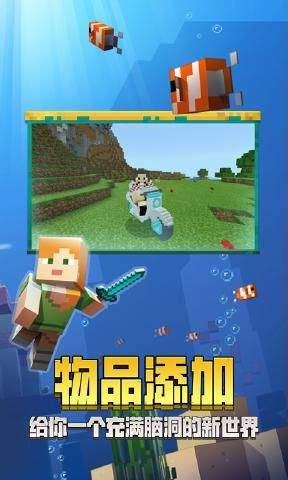 我的世界老版本1.0中文版