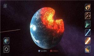 星球毁灭者模拟器