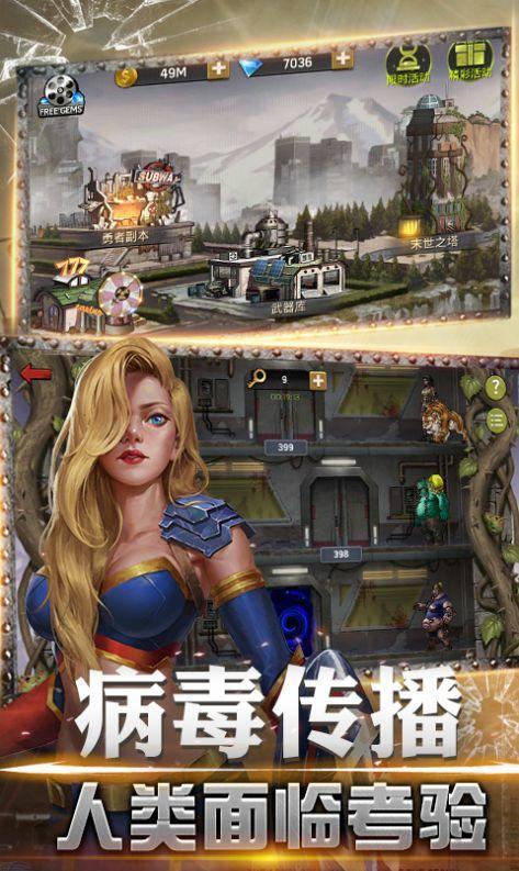 废土冒险中文版