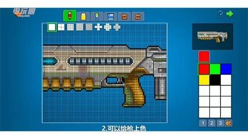 3d像素射击无限金币钻石版最新版