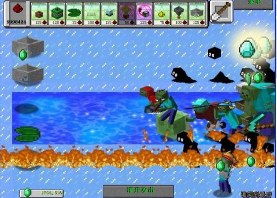 我的世界植物大战僵尸手机版