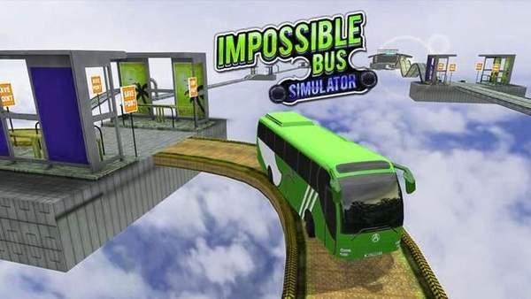 不可能的巴士驾驶模拟器
