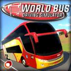 巴士模拟器破解版