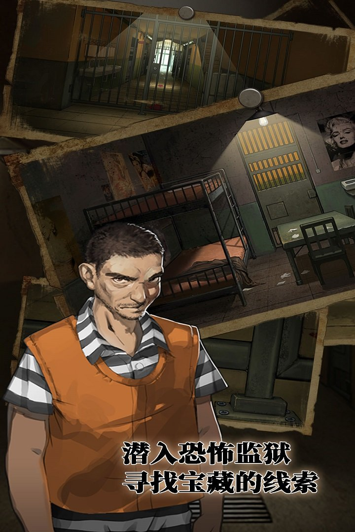 密室逃脱绝境系列7印加古城攻略大全