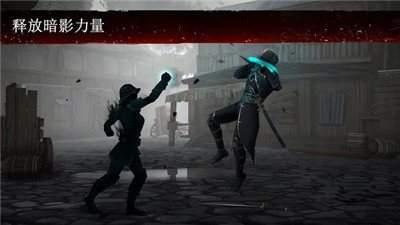 暗影格斗3中文内购破解版最新版