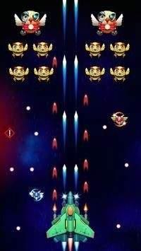 攻击太空入侵者安卓版