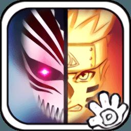 死神vs火影300人物版无限能量