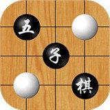 联机五子棋app