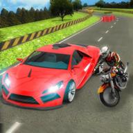 摩托车对决赛车最新版
