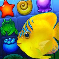 海底世界消除最新版