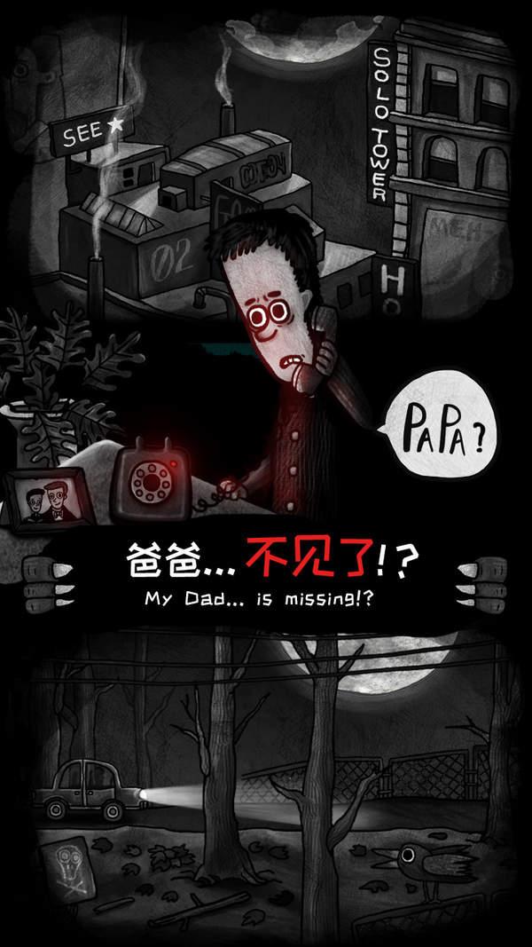 怪物之家手机版