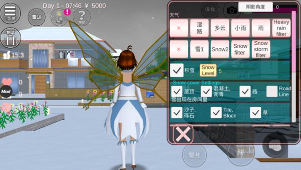 樱花校园模拟器2021年最新版无广告无限金币