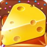 收集奶酪红包版