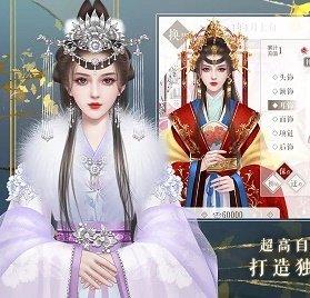 传闻中的女帝后宫破解版十月