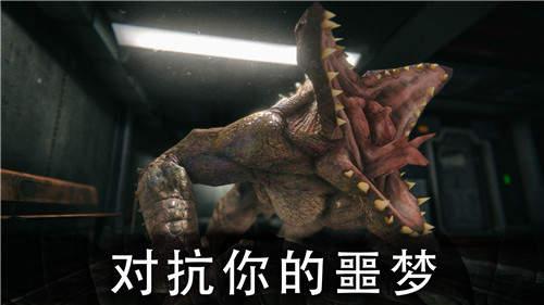死亡公园2中文版破解版