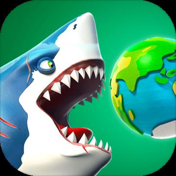饥饿鲨世界真鲨吉拉999999珍珠