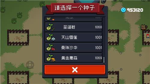 元气骑士破解版最新版3.3.0
