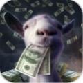 模拟山羊收获日最新版
