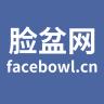 脸盆网app