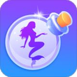 新漂流瓶app最新版