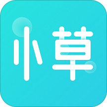 小草交友app