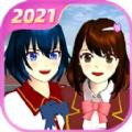 樱花校园模拟器1.038.57最新版
