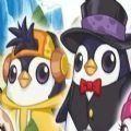 企鹅农场游戏